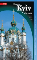 Kyiv. City guide guidebook